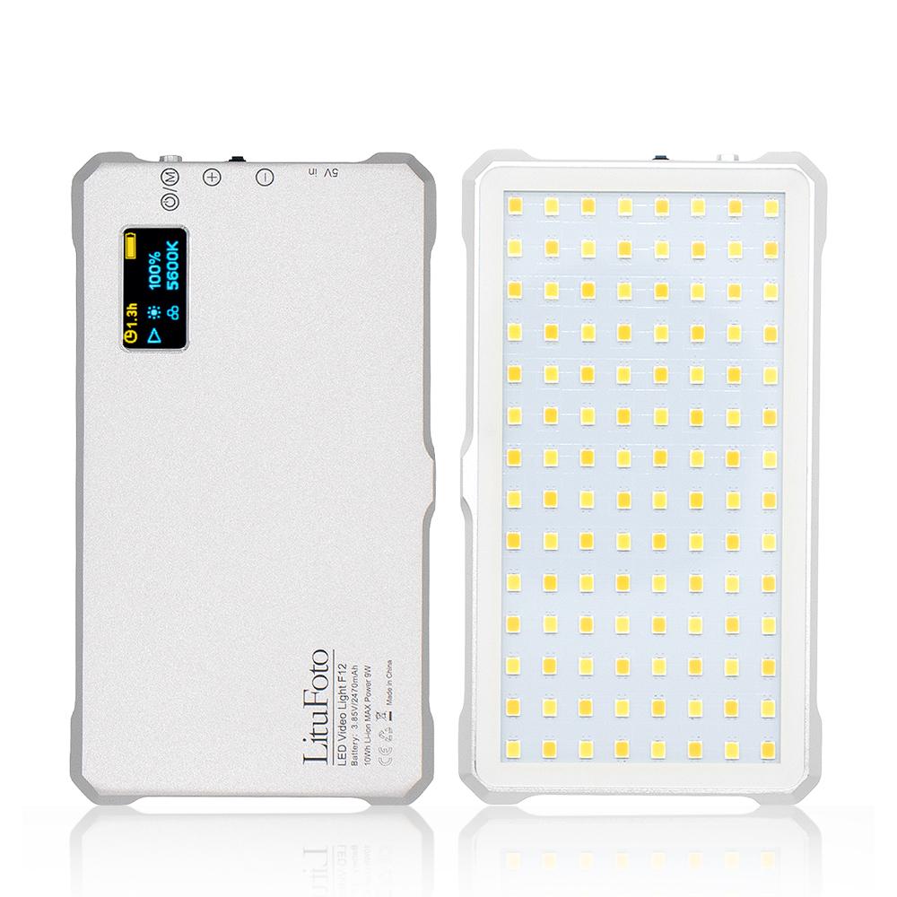 LED Video Light F12